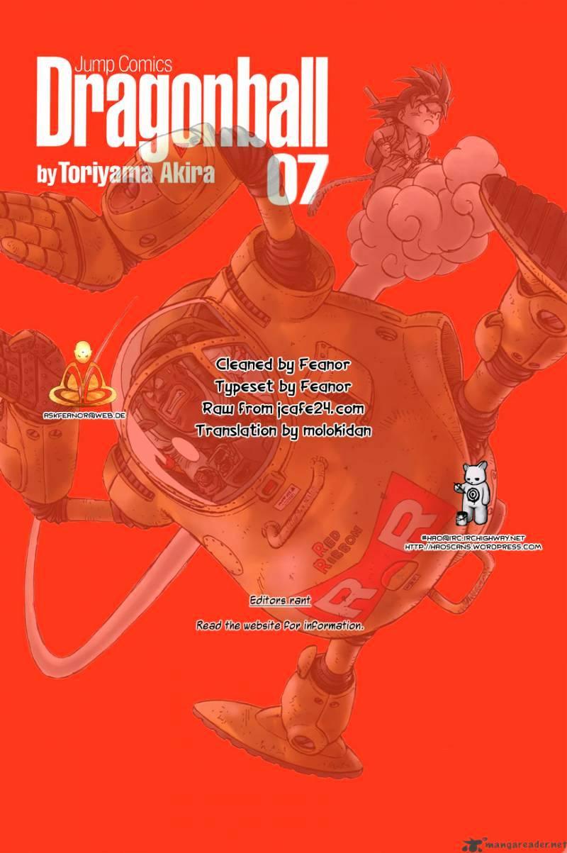 Dragon Ball Chapter 91  Online Free Manga Read Image 1