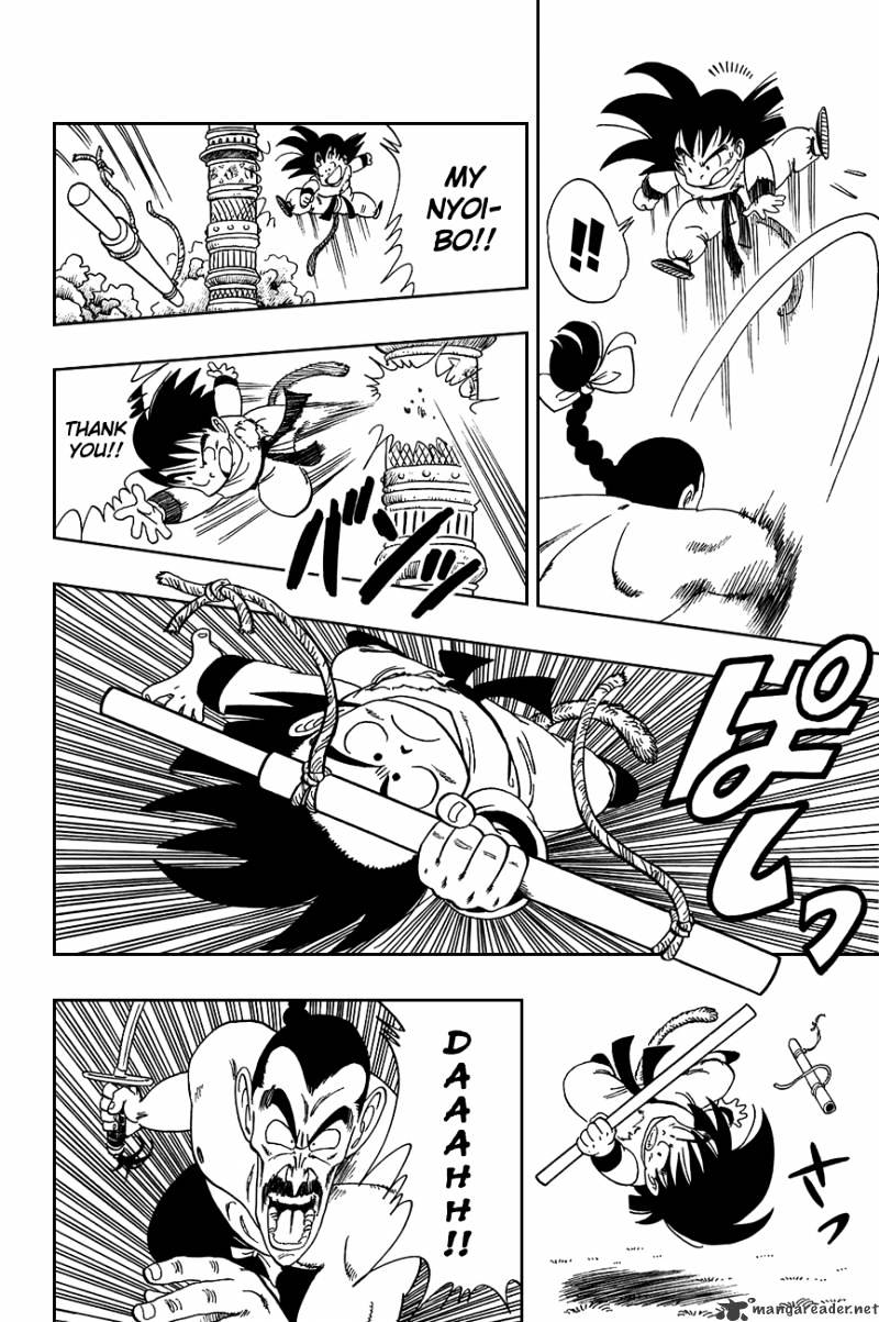 Dragon Ball Chapter 91  Online Free Manga Read Image 14
