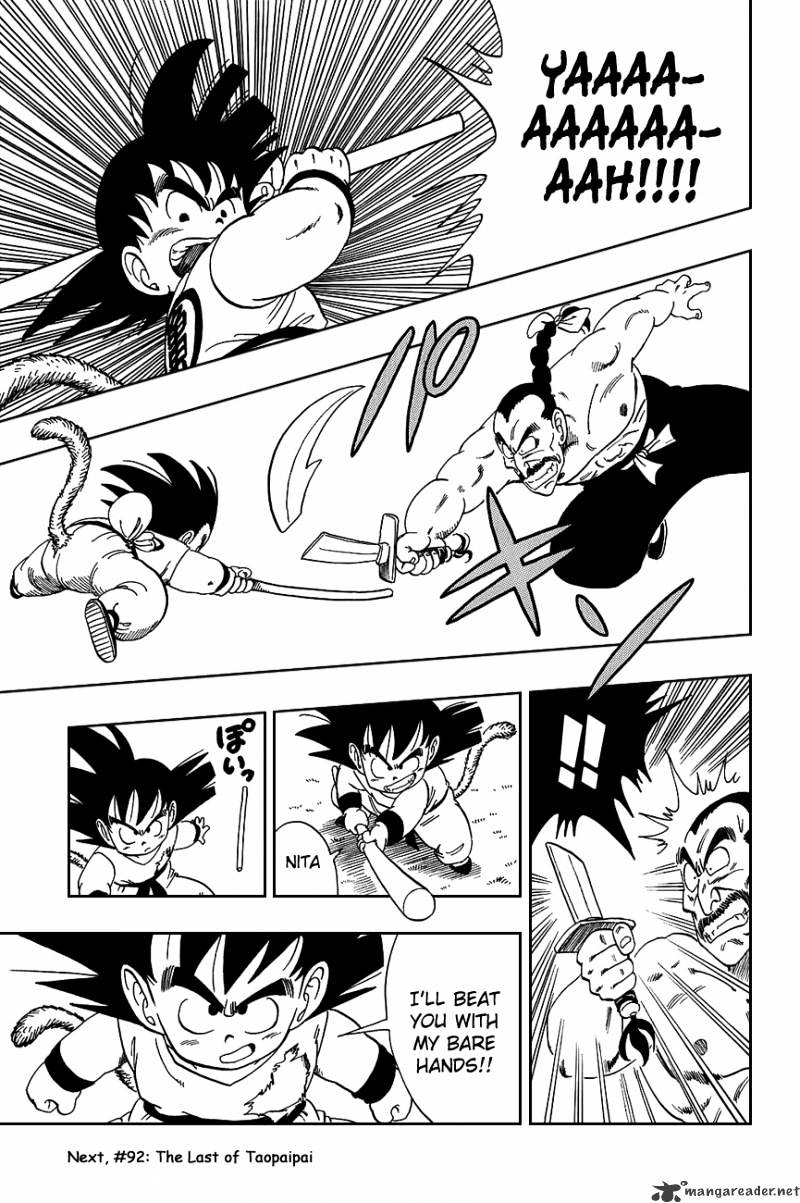 Dragon Ball Chapter 91  Online Free Manga Read Image 15