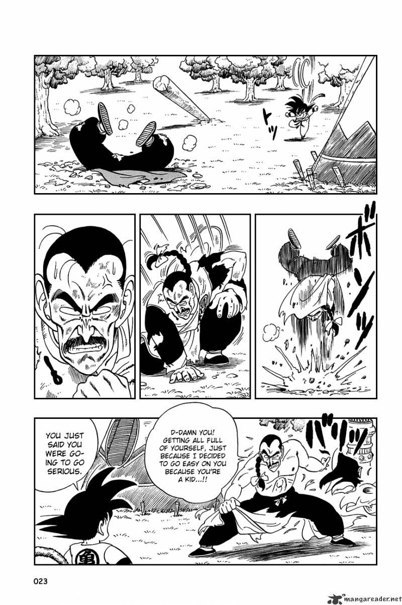 Dragon Ball Chapter 91  Online Free Manga Read Image 7