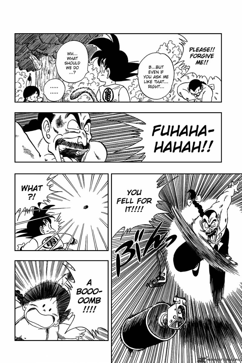 Dragon Ball Chapter 92  Online Free Manga Read Image 12