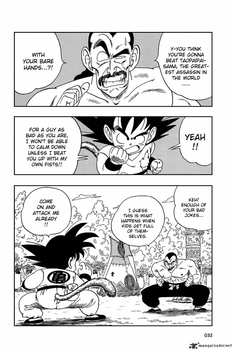 Dragon Ball Chapter 92  Online Free Manga Read Image 2