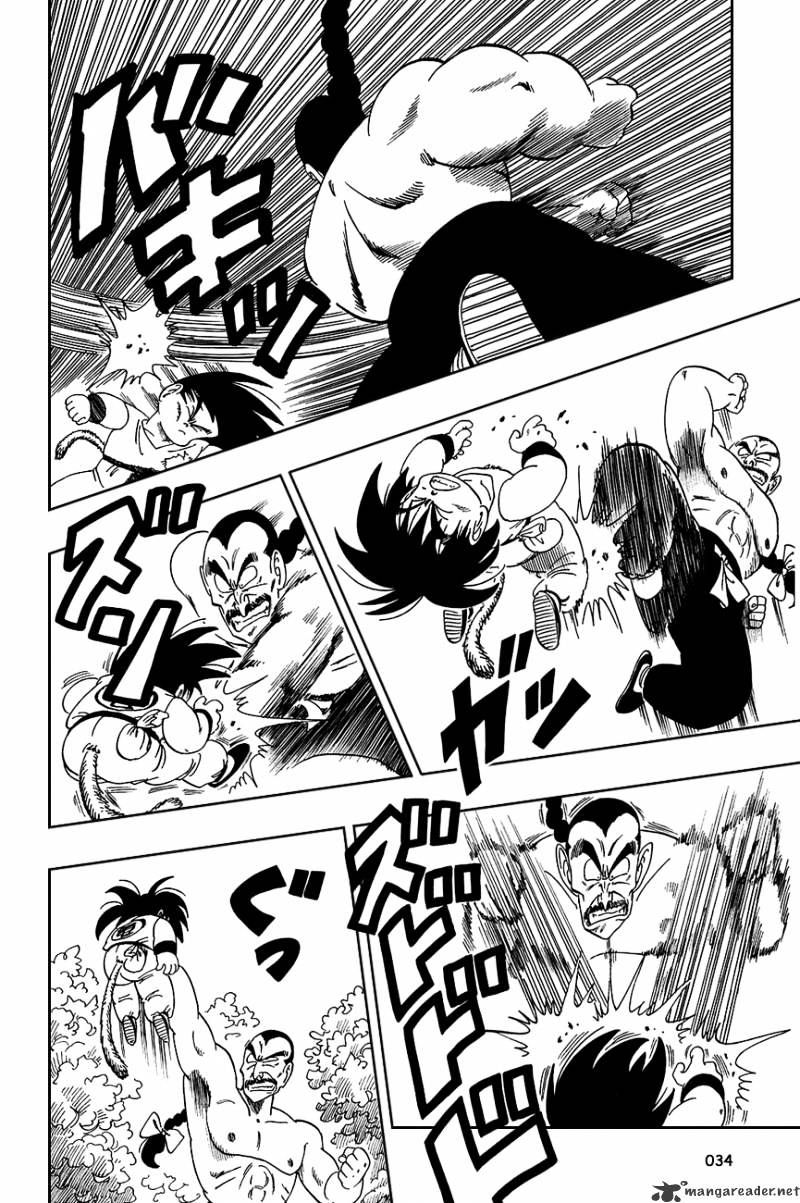 Dragon Ball Chapter 92  Online Free Manga Read Image 4