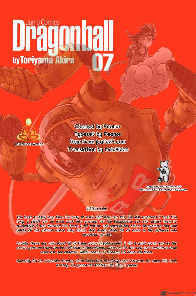 Dragon Ball Chapter 93  Online Free Manga Read Image 1