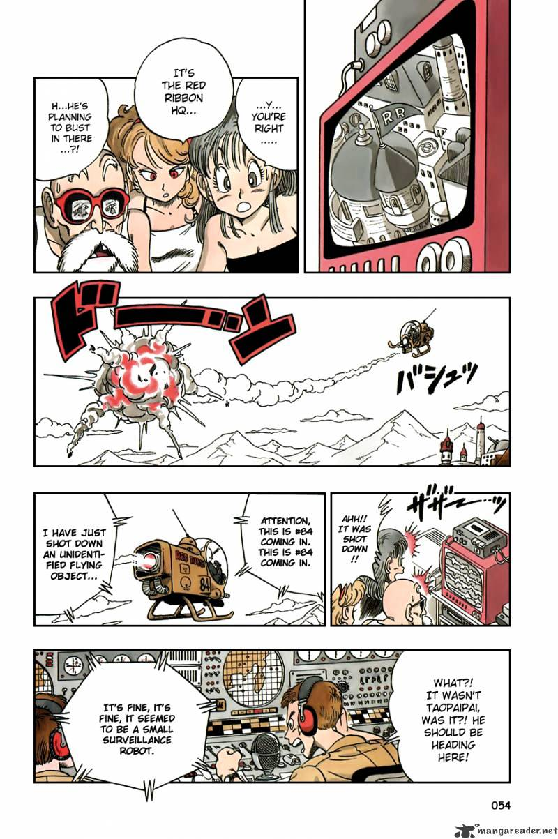 Dragon Ball Chapter 93  Online Free Manga Read Image 10