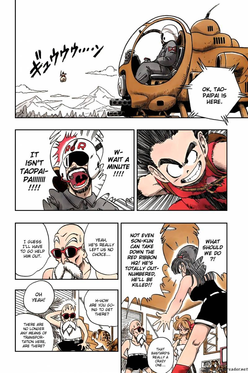 Dragon Ball Chapter 93  Online Free Manga Read Image 12