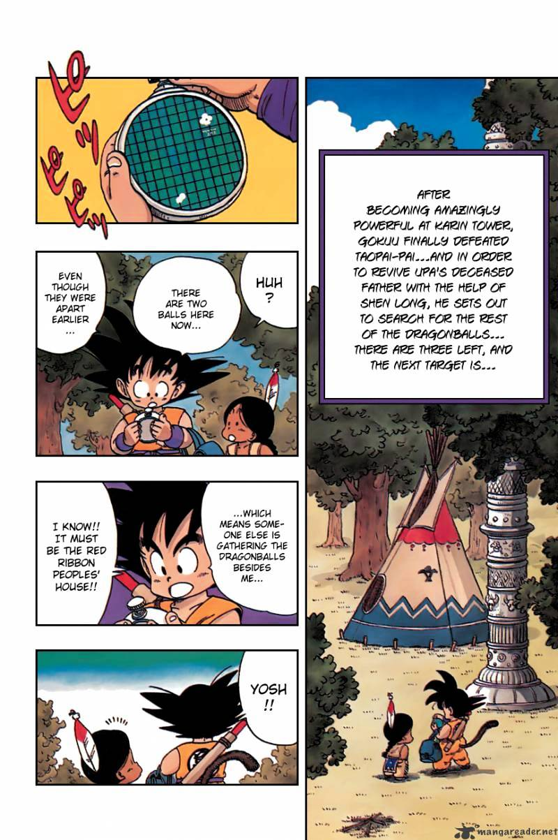Dragon Ball Chapter 93  Online Free Manga Read Image 2