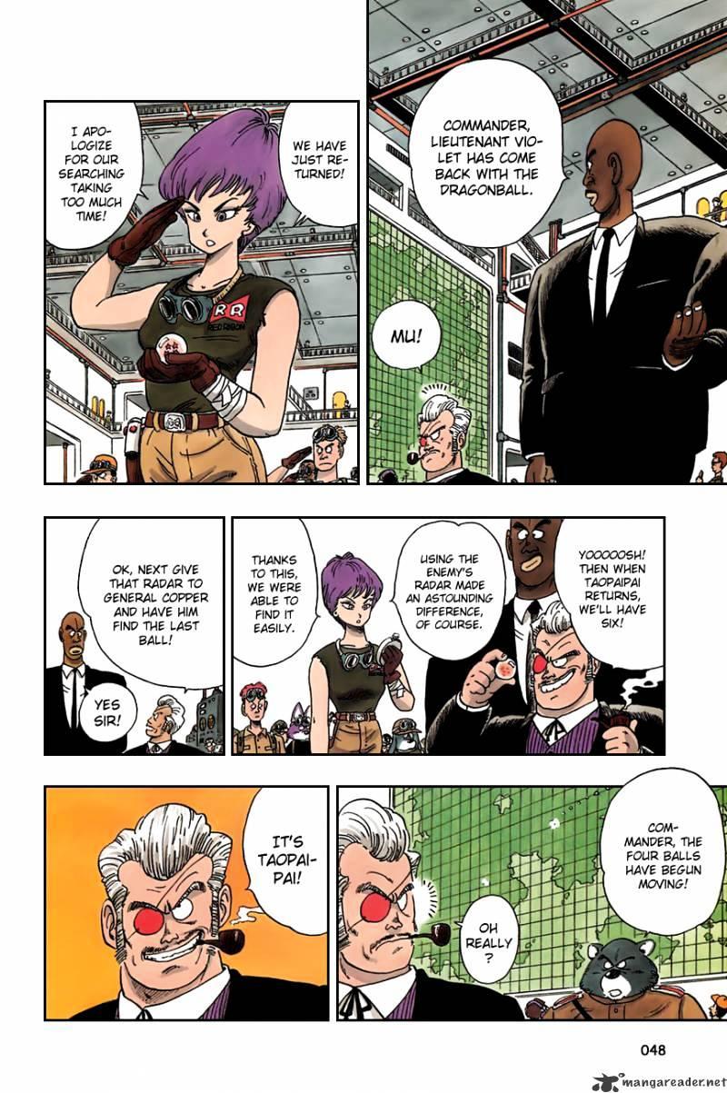 Dragon Ball Chapter 93  Online Free Manga Read Image 4
