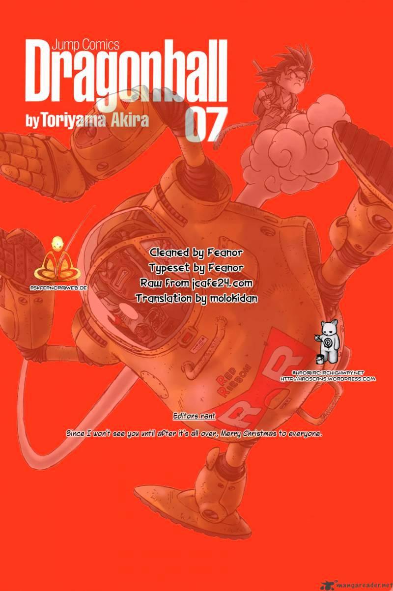 Dragon Ball Chapter 94  Online Free Manga Read Image 1