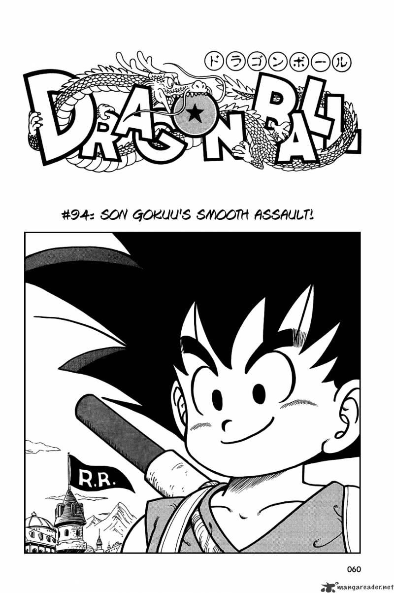 Dragon Ball Chapter 94  Online Free Manga Read Image 2