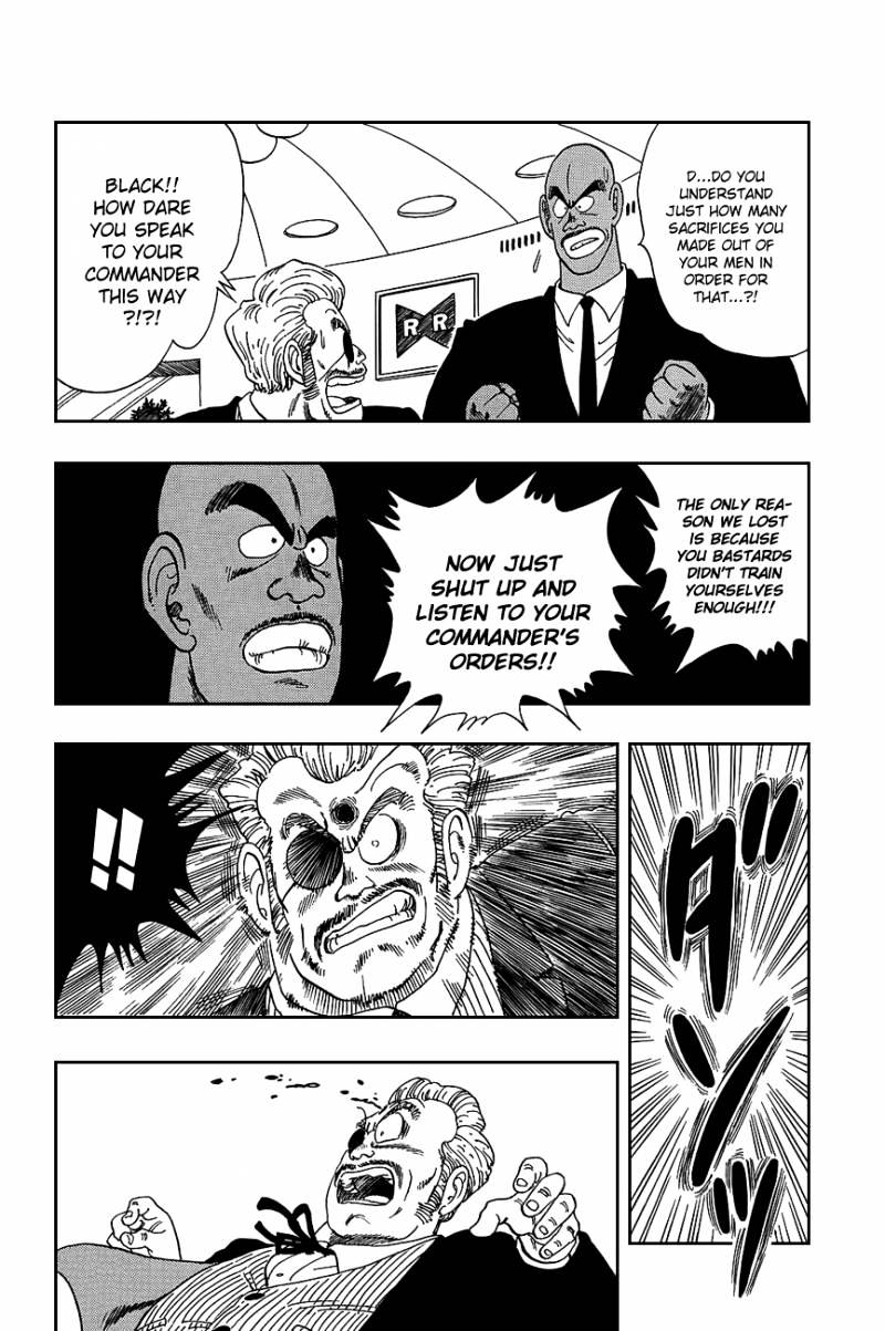 Dragon Ball Chapter 95  Online Free Manga Read Image 9