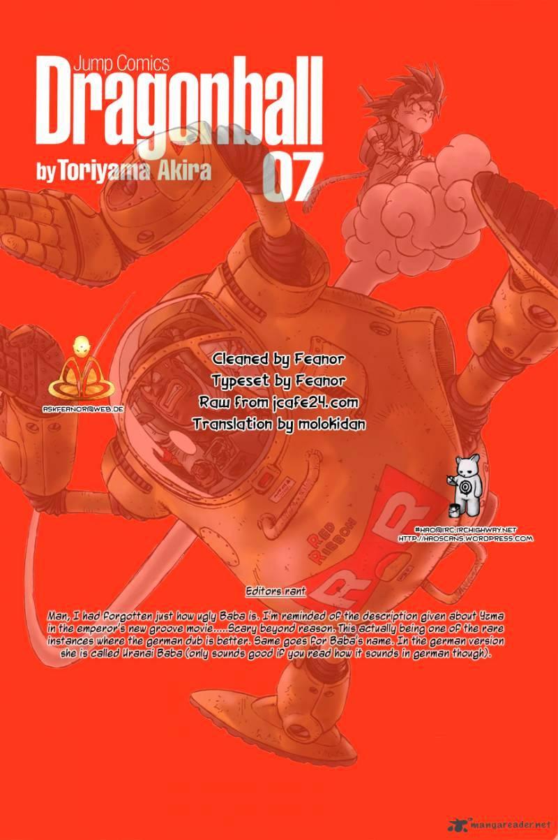 Dragon Ball Chapter 98  Online Free Manga Read Image 1
