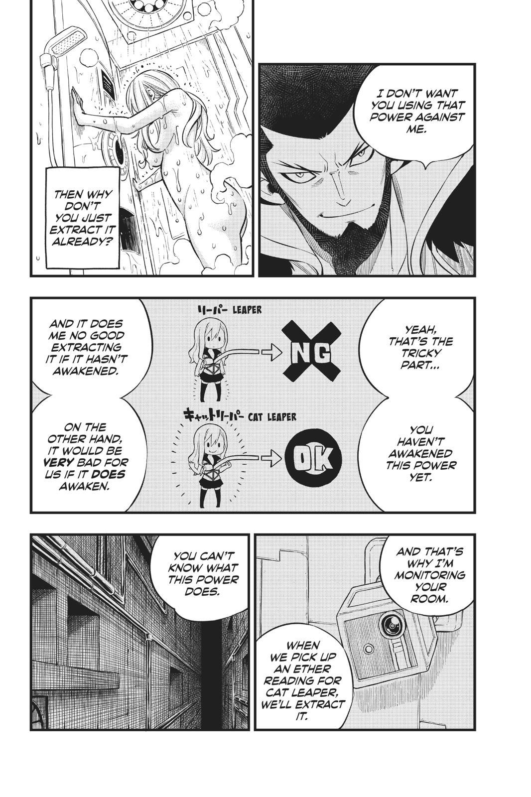 Edens Zero Chapter 84  Online Free Manga Read Image 13