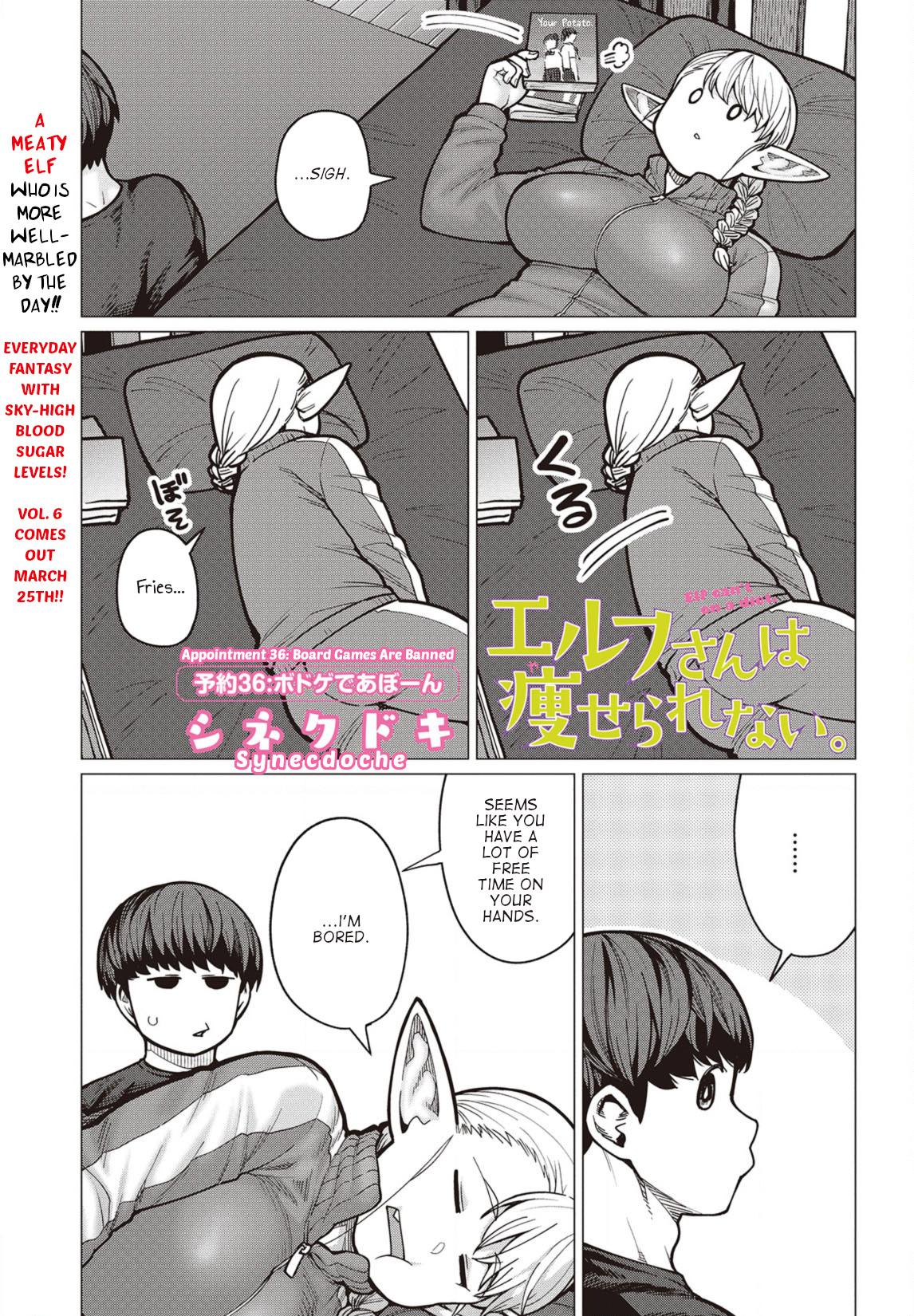 Elfsan wa Yaserarenai Chapter 36  Online Free Manga Read Image 1
