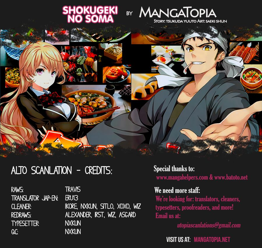 Shokugeki no Soma Chapter 0  Online Free Manga Read Image 1