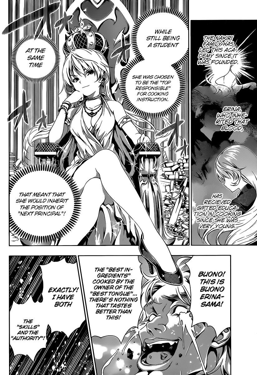 Shokugeki no Soma Chapter 0  Online Free Manga Read Image 11