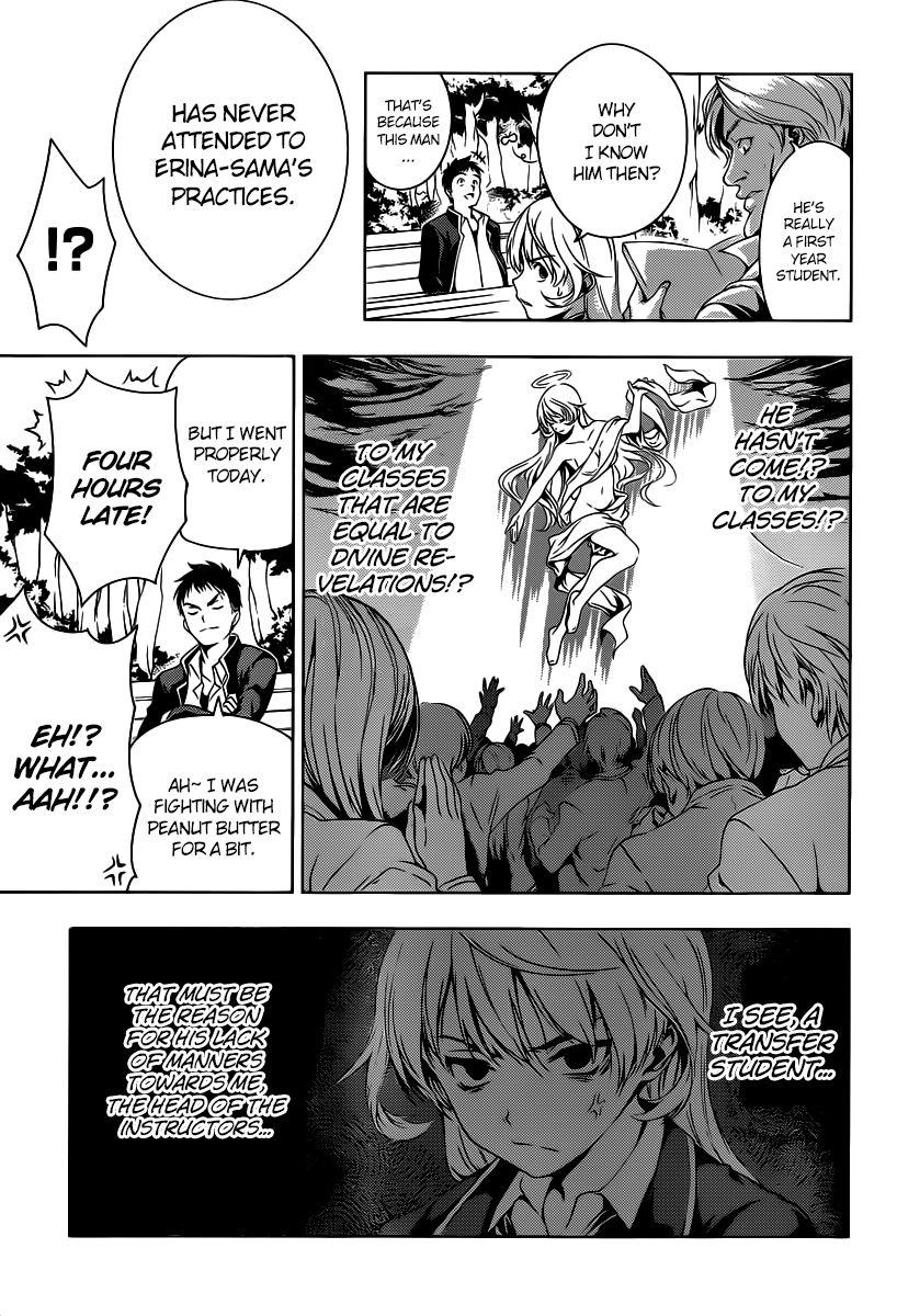 Shokugeki no Soma Chapter 0  Online Free Manga Read Image 16