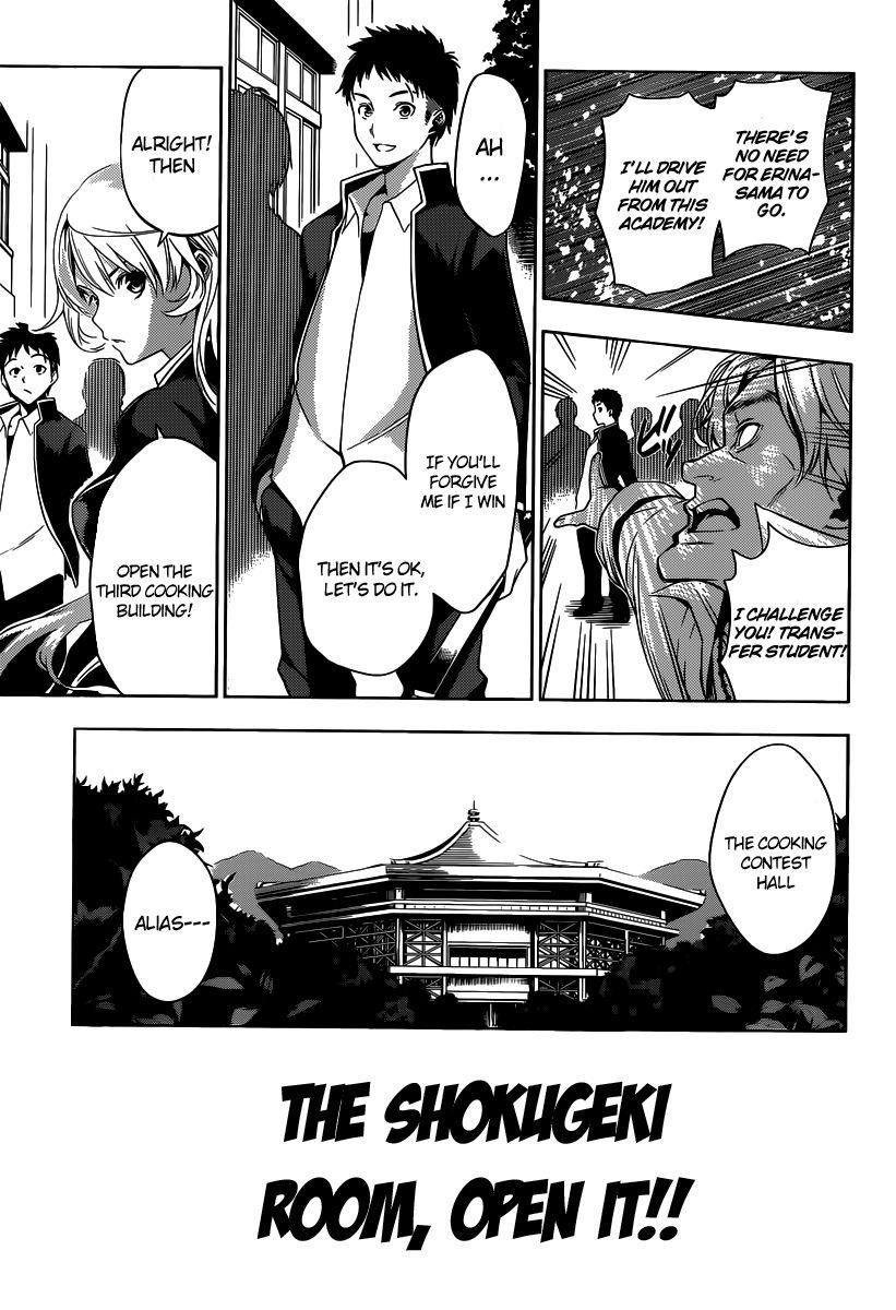 Shokugeki no Soma Chapter 0  Online Free Manga Read Image 21
