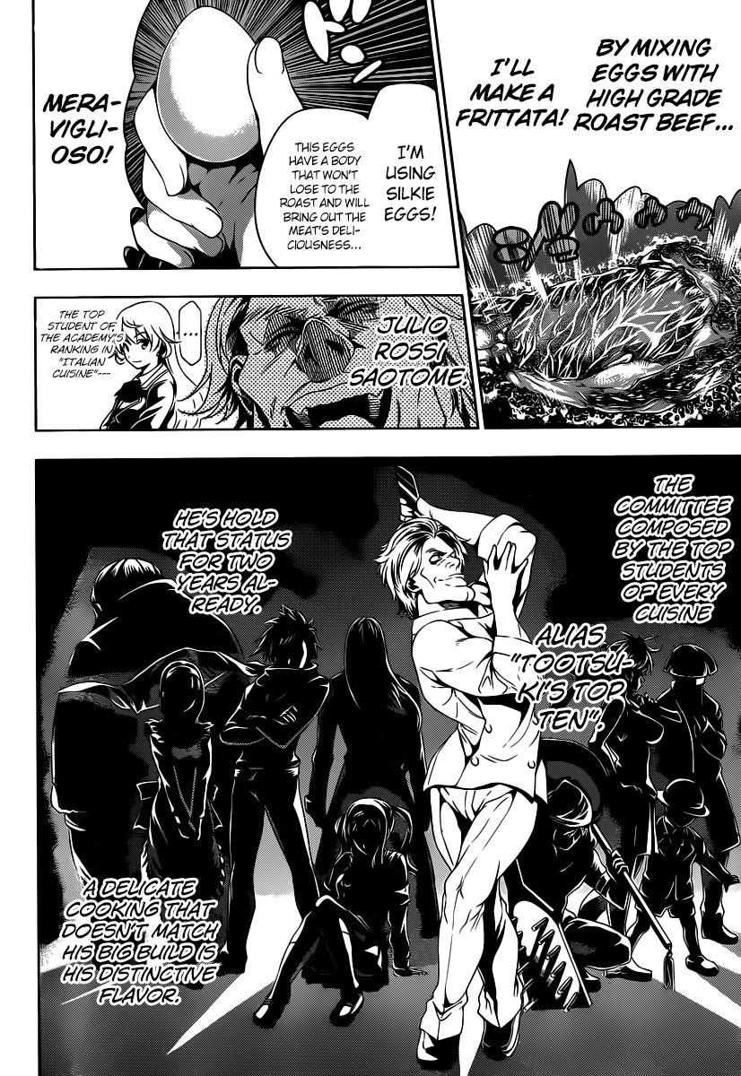 Shokugeki no Soma Chapter 0  Online Free Manga Read Image 23