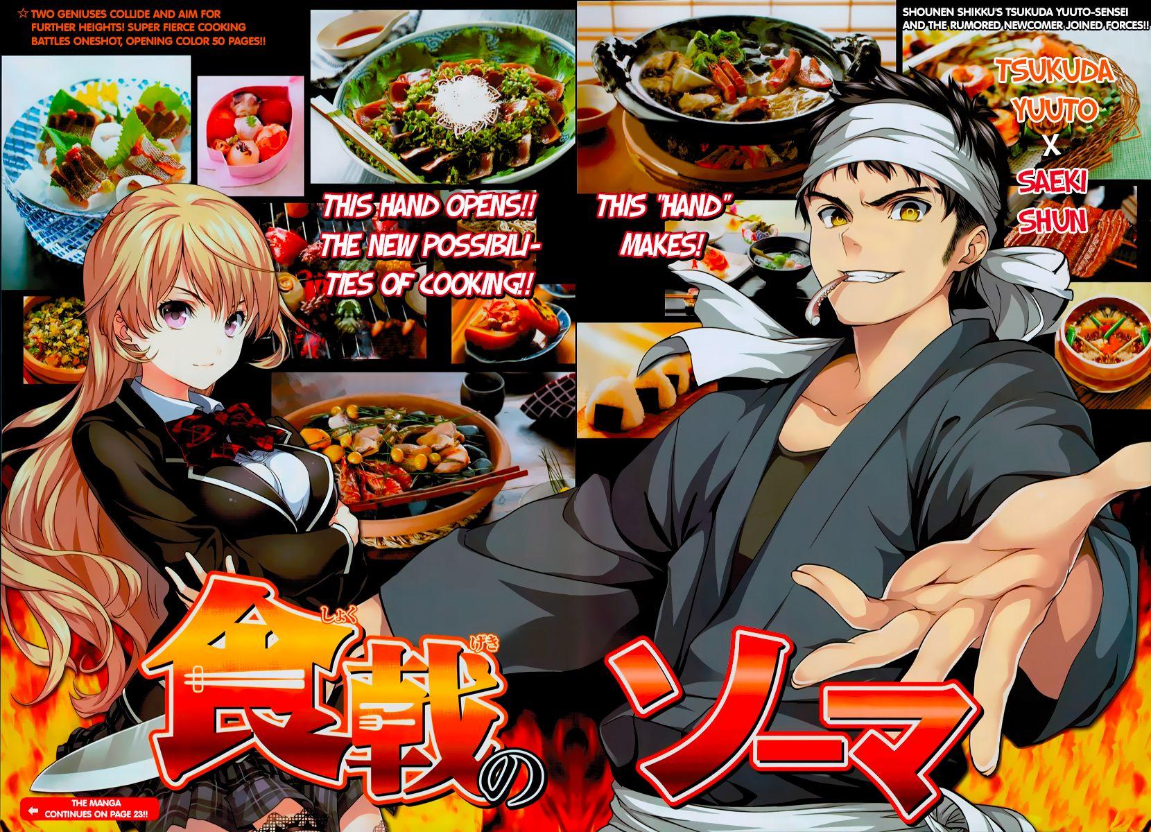 Shokugeki no Soma Chapter 0  Online Free Manga Read Image 3