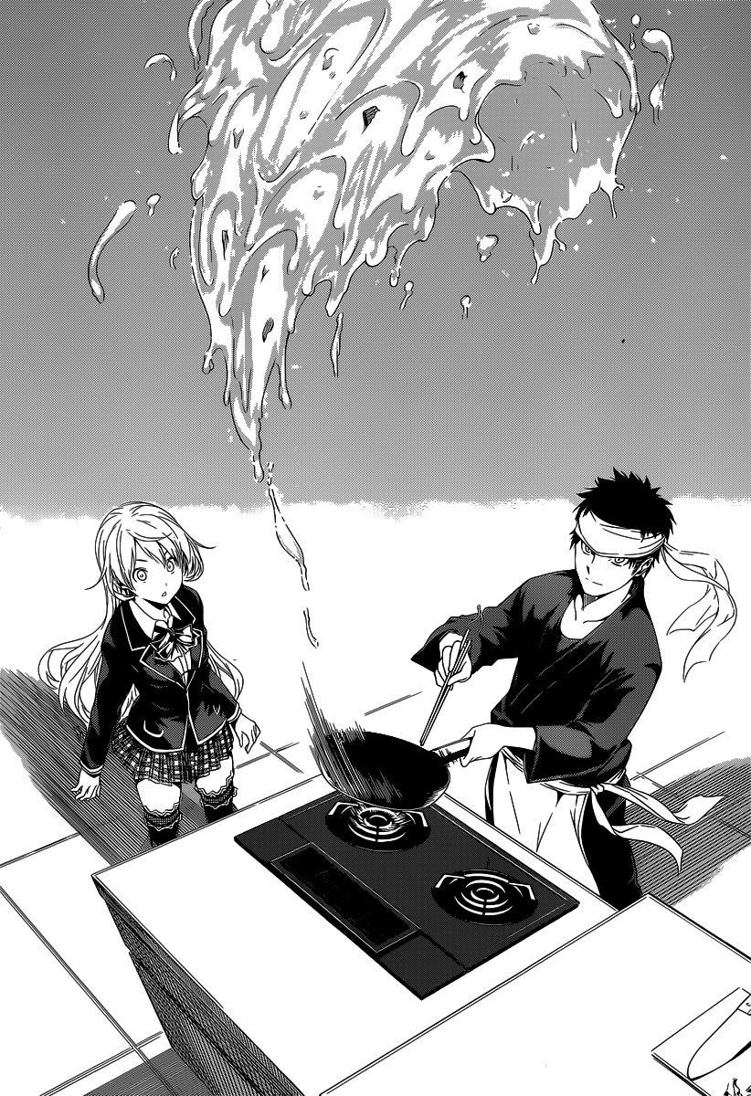 Shokugeki no Soma Chapter 0  Online Free Manga Read Image 33