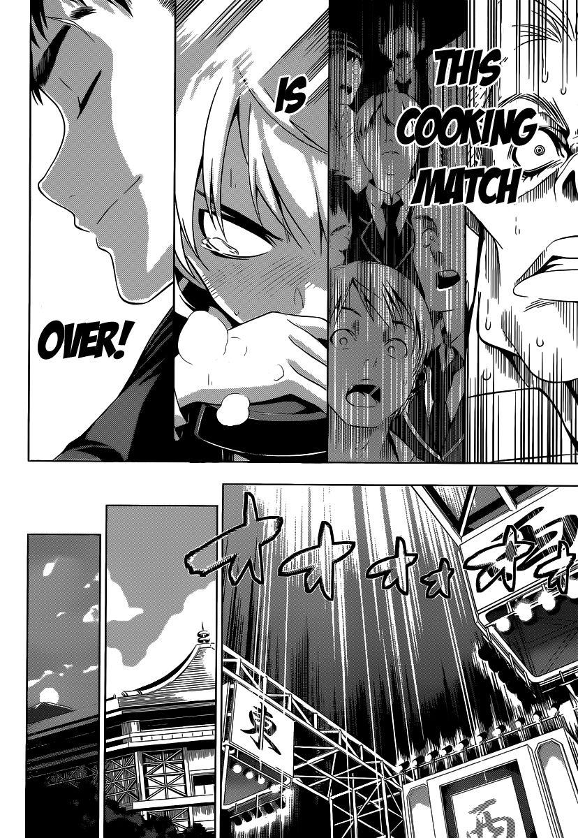 Shokugeki no Soma Chapter 0  Online Free Manga Read Image 43