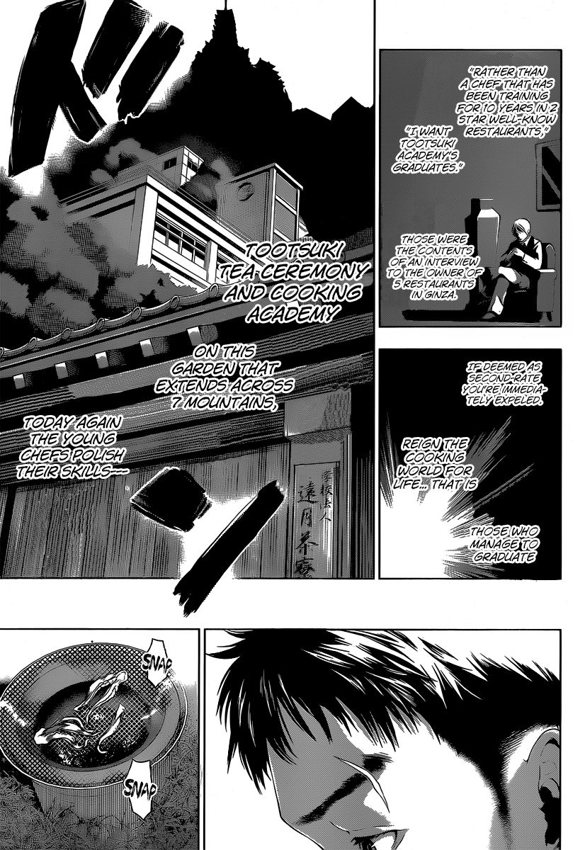 Shokugeki no Soma Chapter 0  Online Free Manga Read Image 8
