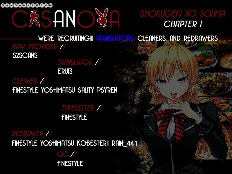 Shokugeki no Soma Chapter 1  Online Free Manga Read Image 1