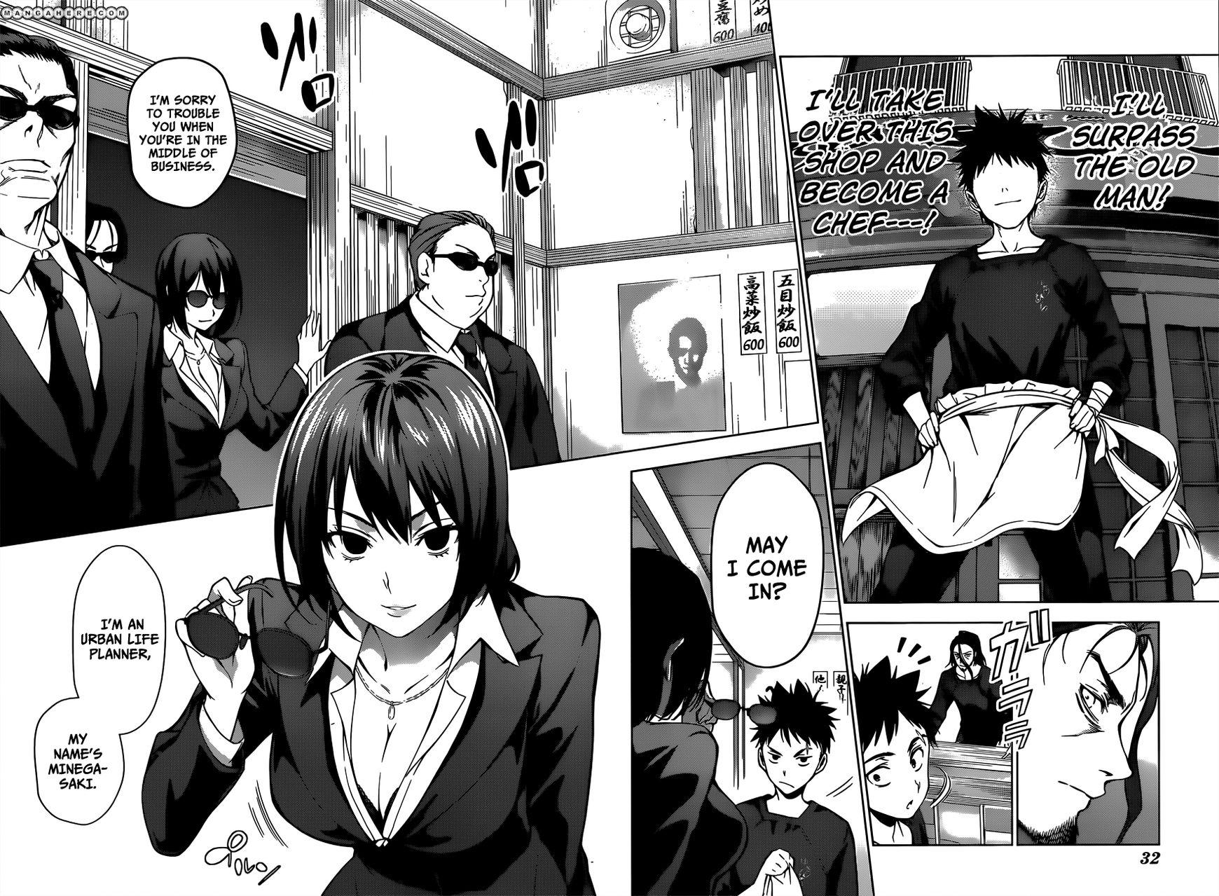 Shokugeki no Soma Chapter 1  Online Free Manga Read Image 12