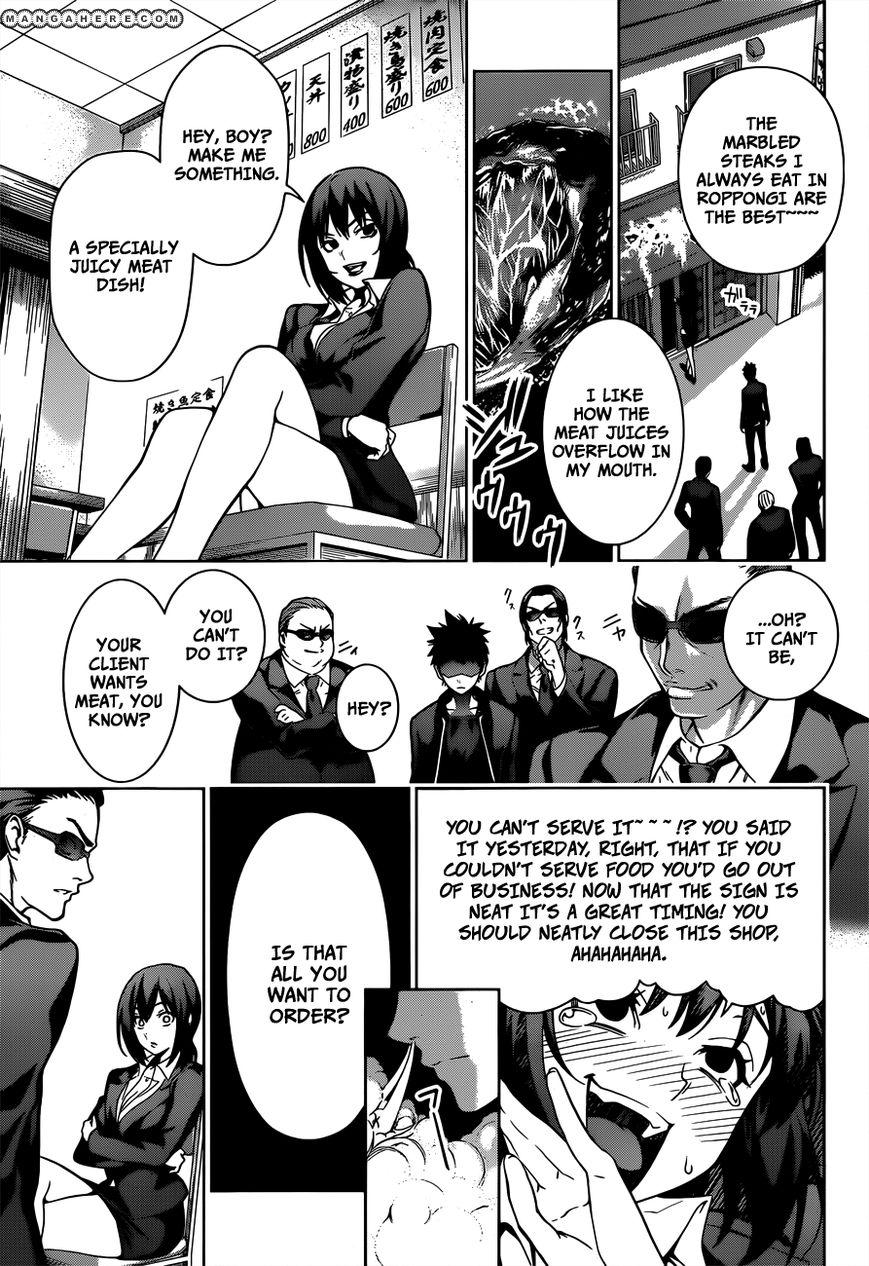 Shokugeki no Soma Chapter 1  Online Free Manga Read Image 20