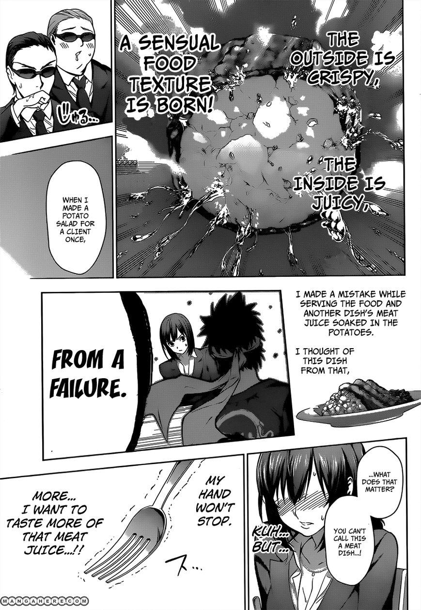 Shokugeki no Soma Chapter 1  Online Free Manga Read Image 30