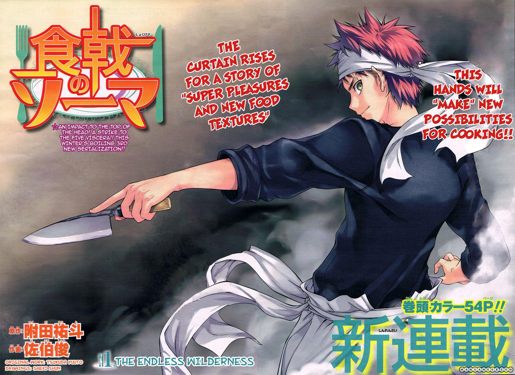 Shokugeki no Soma Chapter 1  Online Free Manga Read Image 5