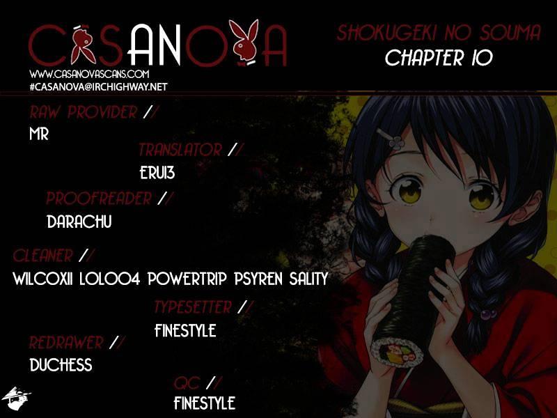 Shokugeki no Soma Chapter 10  Online Free Manga Read Image 1