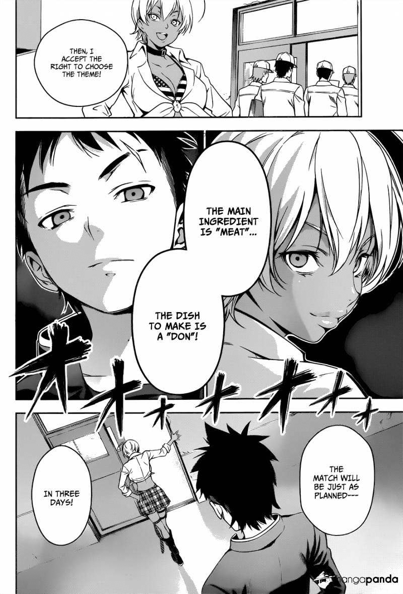 Shokugeki no Soma Chapter 10  Online Free Manga Read Image 18