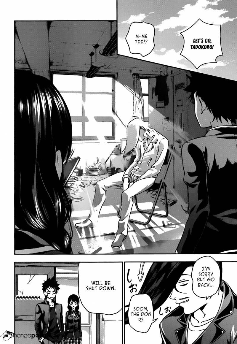 Shokugeki no Soma Chapter 10  Online Free Manga Read Image 4