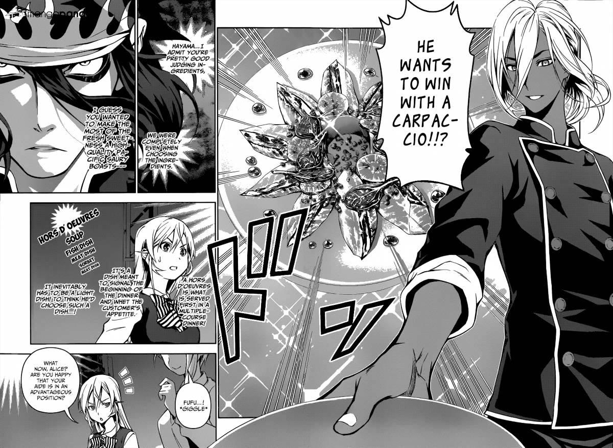 Shokugeki no Soma Chapter 100  Online Free Manga Read Image 1