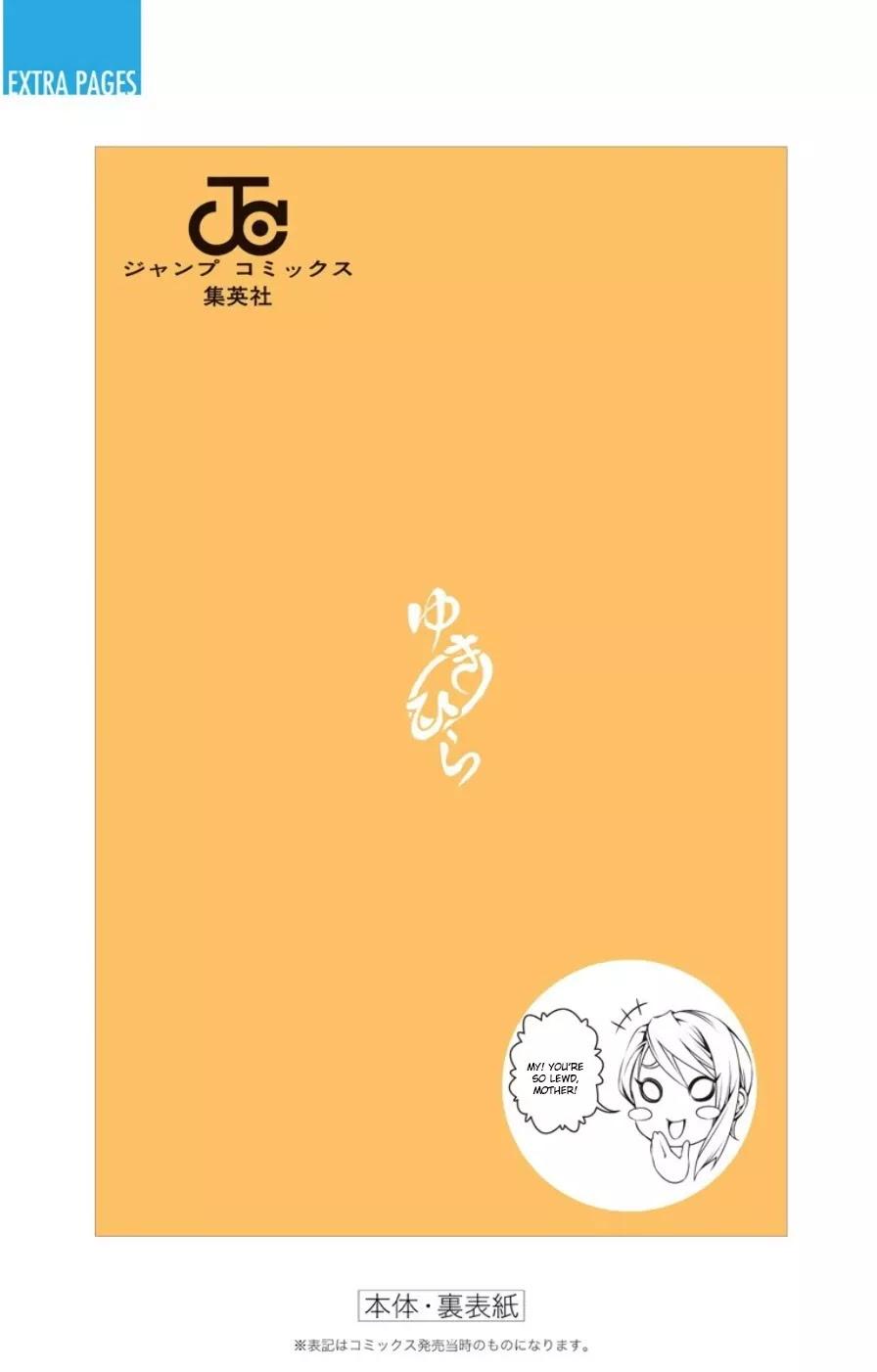 Shokugeki no Soma Chapter 101.5  Online Free Manga Read Image 3