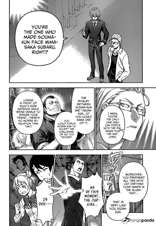 Shokugeki no Soma Chapter 101  Online Free Manga Read Image 16