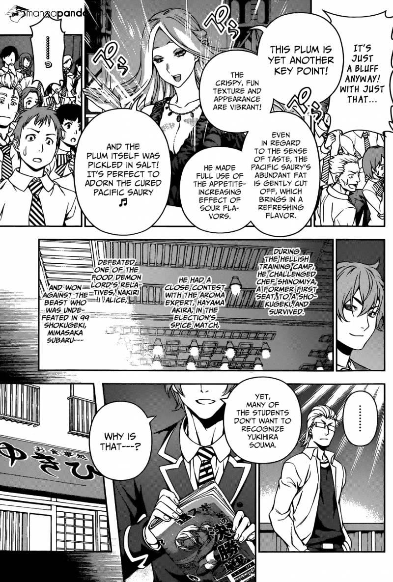 Shokugeki no Soma Chapter 102  Online Free Manga Read Image 11