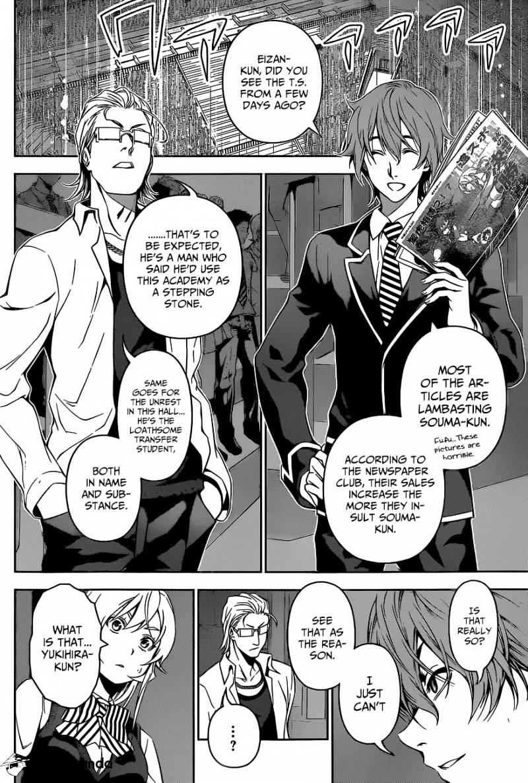 Shokugeki no Soma Chapter 102  Online Free Manga Read Image 3