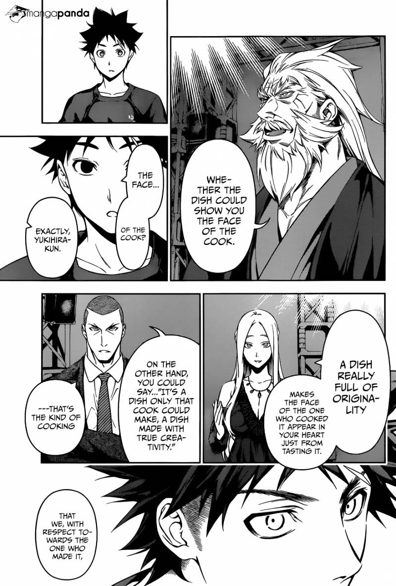 Shokugeki no Soma Chapter 103  Online Free Manga Read Image 6