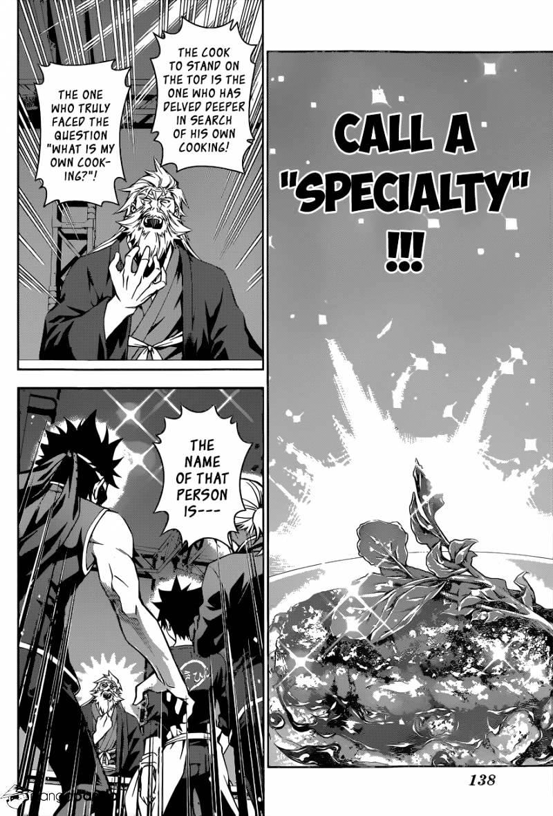 Shokugeki no Soma Chapter 103  Online Free Manga Read Image 7
