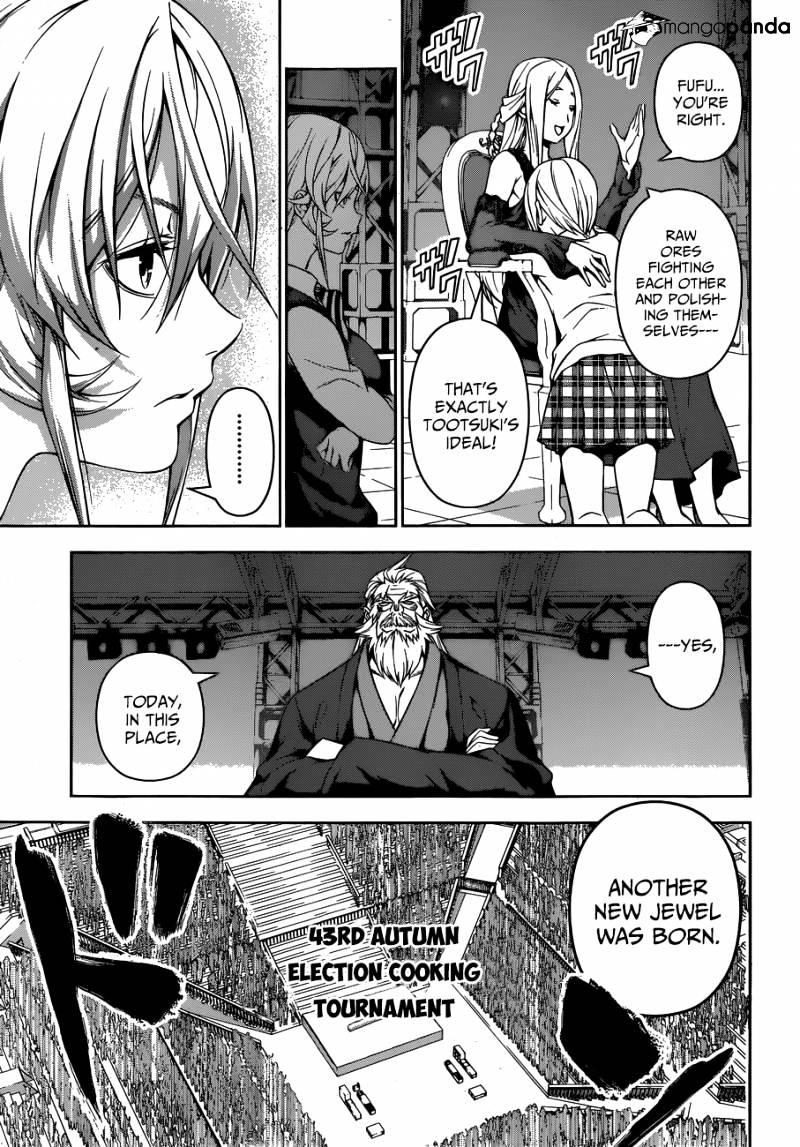 Shokugeki no Soma Chapter 104  Online Free Manga Read Image 12