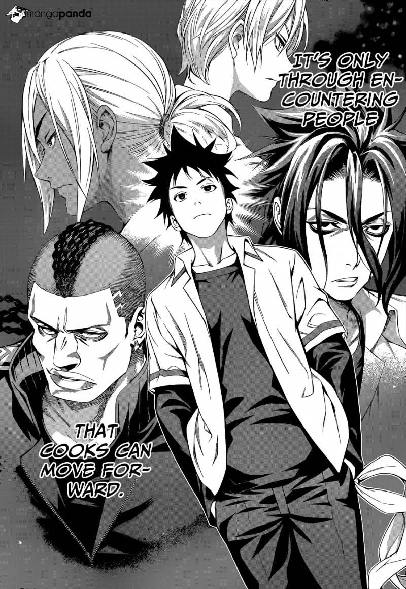 Shokugeki no Soma Chapter 104  Online Free Manga Read Image 19