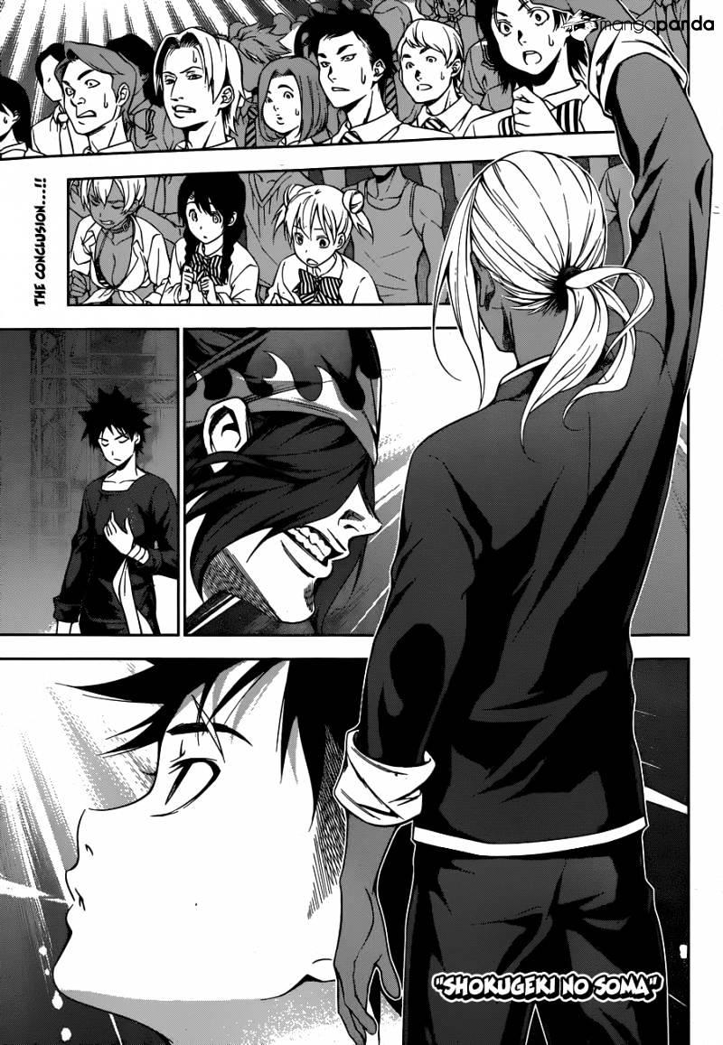 Shokugeki no Soma Chapter 104  Online Free Manga Read Image 2
