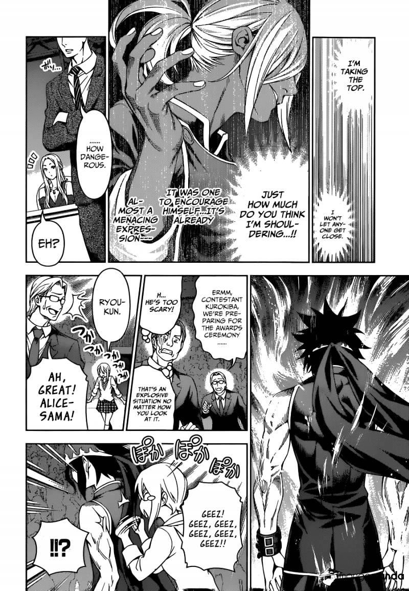 Shokugeki no Soma Chapter 104  Online Free Manga Read Image 7