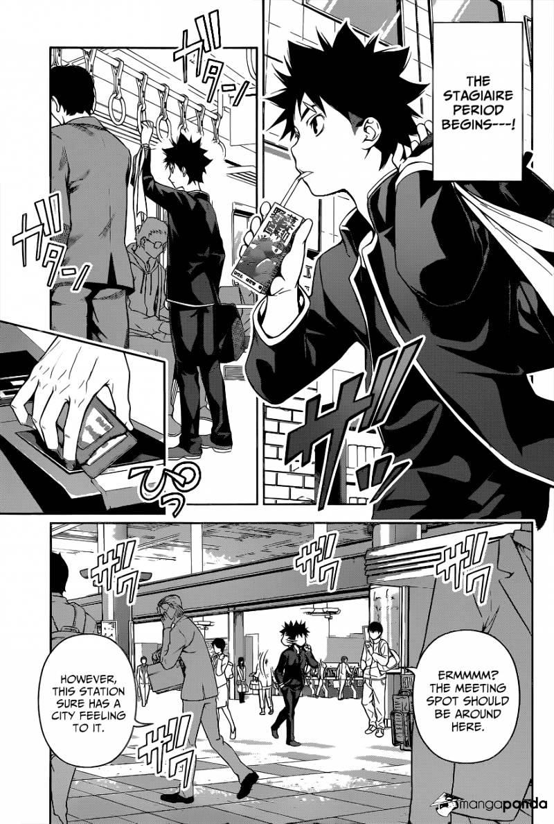 Shokugeki no Soma Chapter 105  Online Free Manga Read Image 14