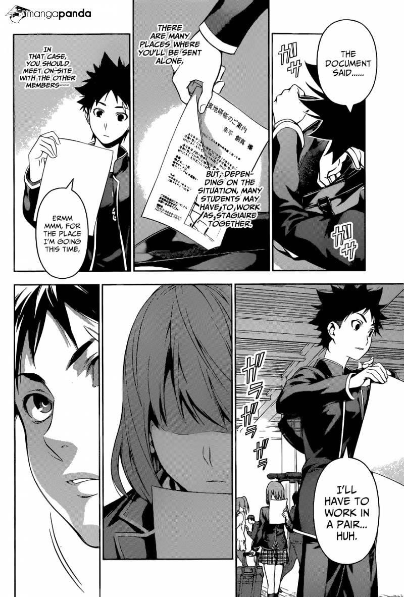 Shokugeki no Soma Chapter 105  Online Free Manga Read Image 15