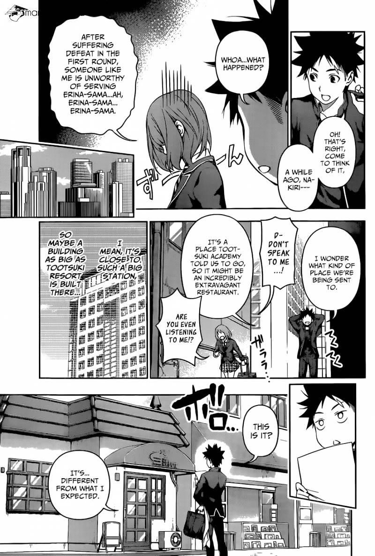 Shokugeki no Soma Chapter 105  Online Free Manga Read Image 18