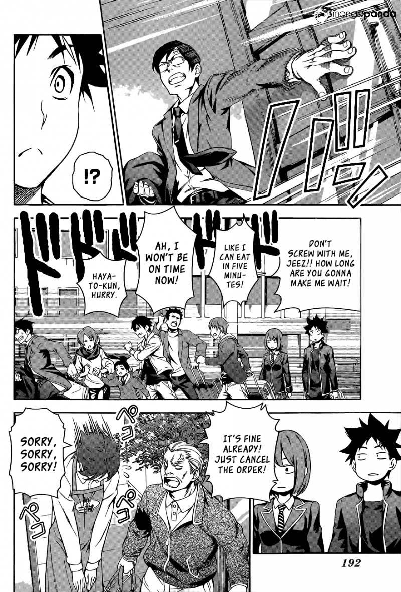 Shokugeki no Soma Chapter 105  Online Free Manga Read Image 19